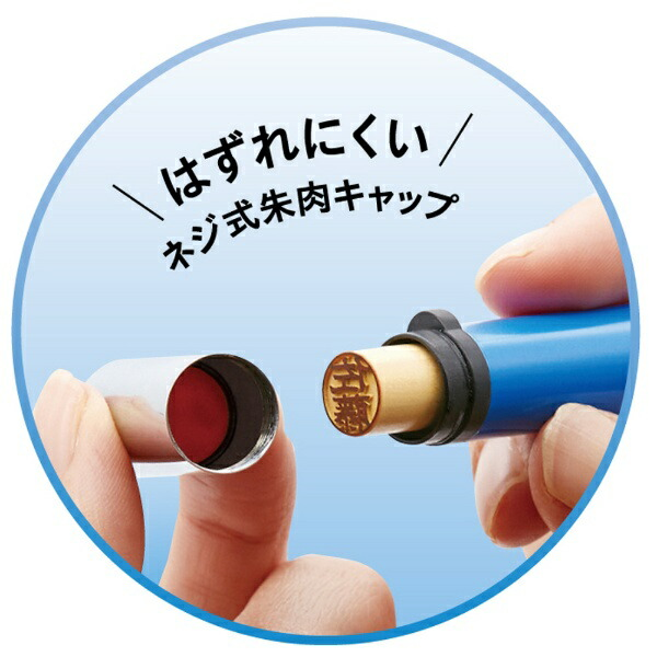 シヤチハタShachihata朱肉キャップ付き印鑑ケースSHU-TICKエクリュホワイトCPS-A6