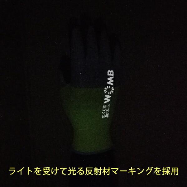 東和コーポレーションTOWACORPORATIONトワロン天然ゴム背抜き手袋WOBM−MF2高視認L741-L