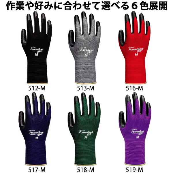 東和コーポレーションTOWACORPORATIONトワロンニトリル背抜き手袋パワーグラブZEROグレーS(3双入)984-S