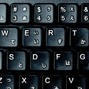 BUFFALOバッファローキーボードブラックBSKBW328BK[USB/ワイヤレス]