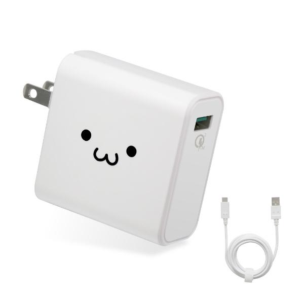 エレコムELECOMタブレット/スマートフォン対応[USB-C]AC充電器Type-Cケーブル同梱QuickCharge3.0対応1.5mMPA-ACCQ02WF[1.5m]