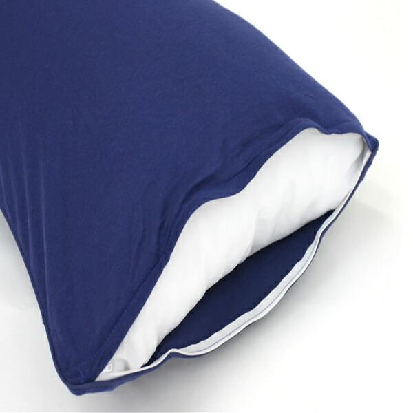 小栗OGURI枕カバー綿ニットカラー50×70cm綿100%ネイビーNT5070-72
