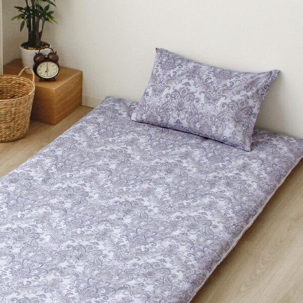 小栗日本製枕カバー43×63cmオリオンサックス261579-76