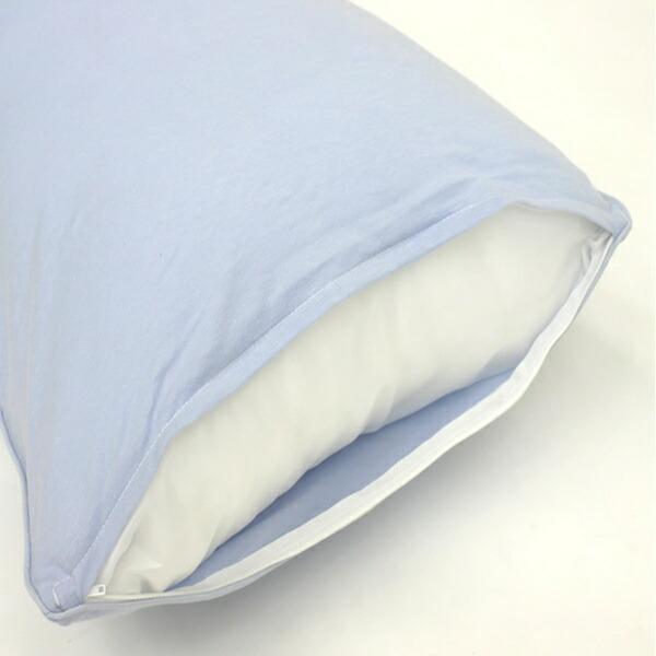 小栗OGURI枕カバー綿ニットカラー43×63cm綿100%サックスNT4363-76