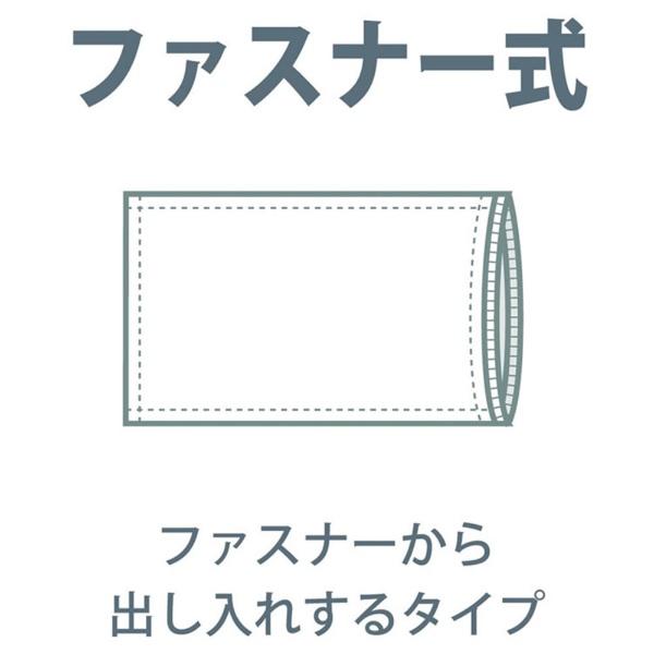 小栗OGURI枕カバー綿ニットカラー43×63cm綿100%ネイビーNT4363-72