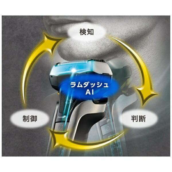 パナソニックPanasonicES-CLV9FX-Sメンズシェーバーラムダッシュシルバー調[5枚刃/国内・海外対応]