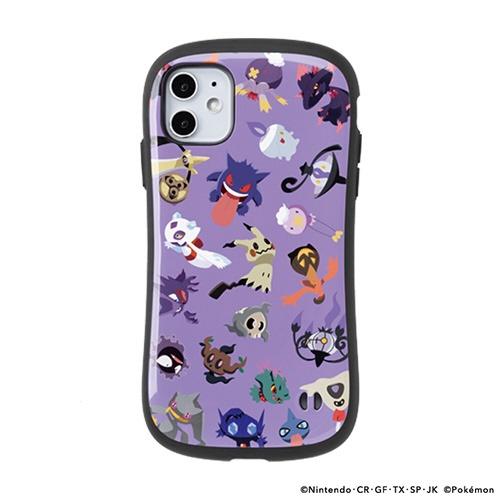 HAMEEハミィ[iPhone11専用]ポケットモンスター/ポケモンiFaceFirstClassケースiFaceパープル/ゴーストタイプ集合41-8653-918036
