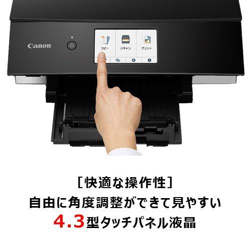 キヤノンCANONTS8430A4カラーインクジェット複合機PIXUSブラック[カード/名刺〜A4][ハガキ年賀状印刷プリンター6色]