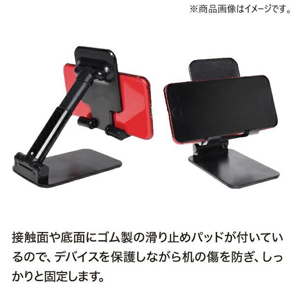 GLIDERグライダー【グライダー】コンパクトスマホスタンド【GLD4348MJ37】