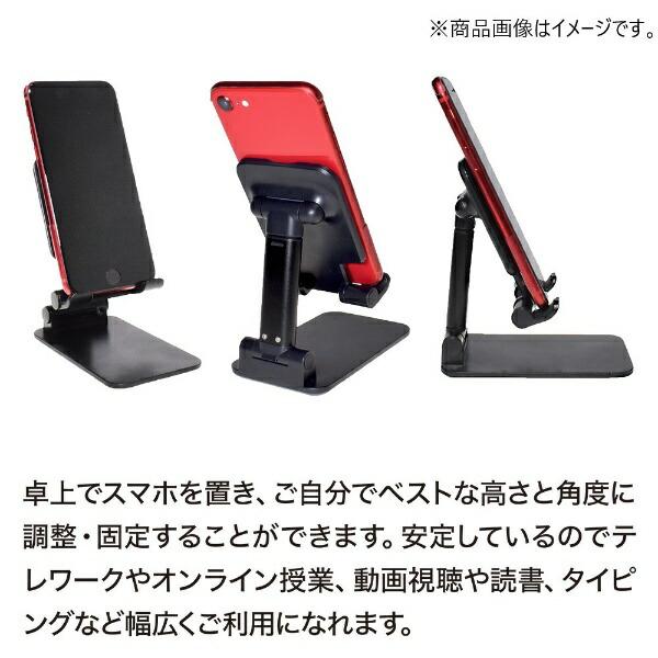 GLIDERグライダー【グライダー】コンパクトスマホスタンド【GLD4355MJ38】