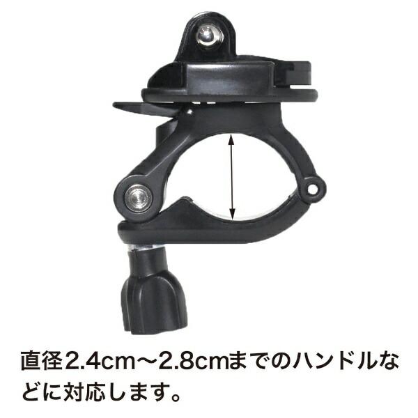 GLIDERグライダー【グライダー】360度回転ハンドルバーマウント(2.4cm~2.8cm対応)【GLD4515MJ39】