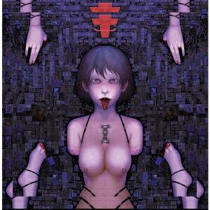 ブリッジBRIDGEDJTECHNORCH:中-CENTRISM-【CD】