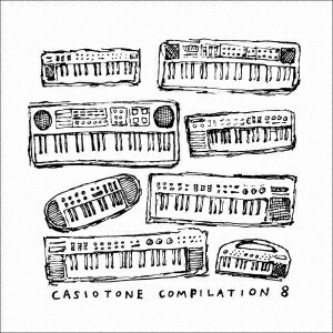ブリッジBRIDGEオムニバス:CasiotoneCompilation8【CD】