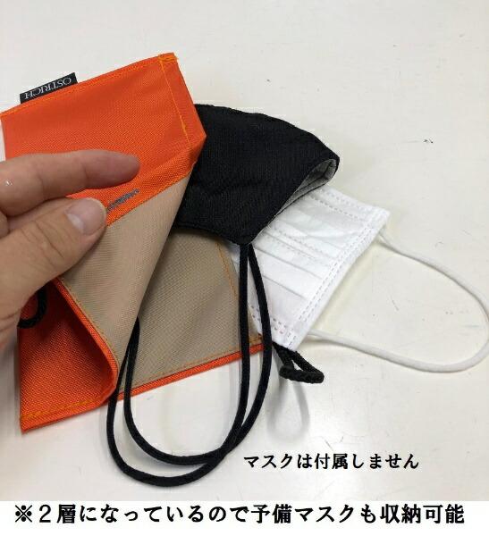 オーストリッチOSTRICHOSTRICHオーストリッチ輪行袋職人の作ったマスクケース(ブラウン/195×120mm)