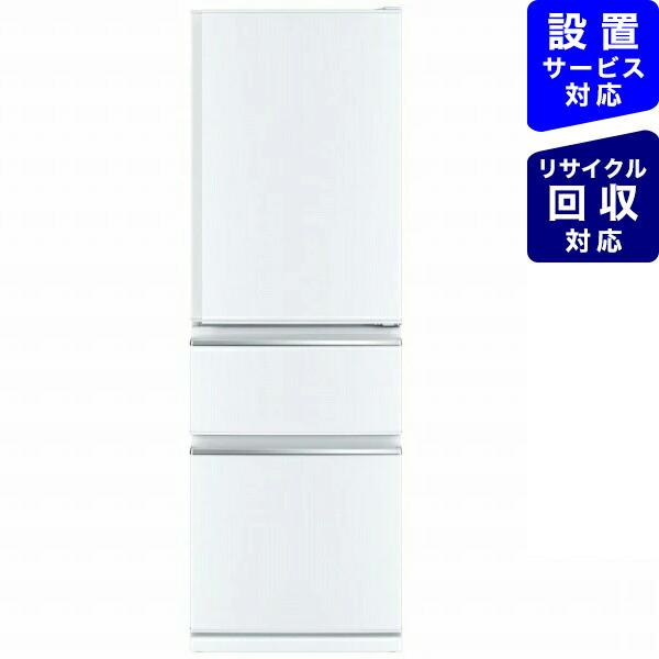 三菱MitsubishiElectric3ドア冷蔵庫365L片開きCXシリーズパールホワイトMR-CX37FL-W[3ドア/左開きタイプ/365][冷蔵庫大型]《基本設置料金セット》