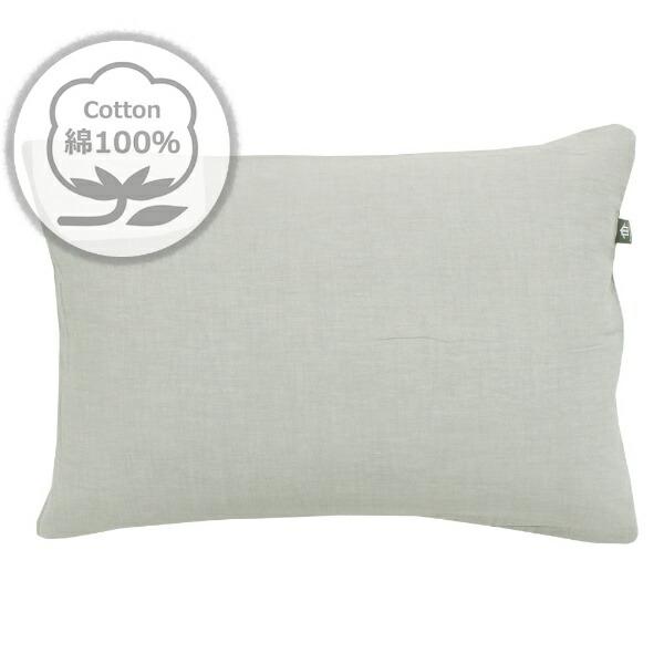 小栗OGURIメリーナイト(MerryNight)枕カバー43×63cmノル綿100%洗いざらしグレーHP61001-05