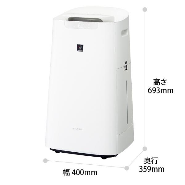 シャープSHARP加湿空気清浄機ホワイト系KI-NX75-W[適用畳数:34畳/最大適用畳数(加湿):24畳/PM2.5対応]