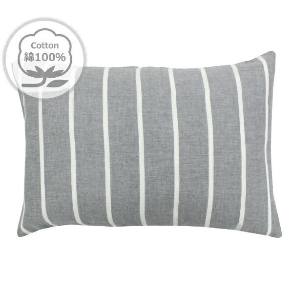 小栗OGURI【まくらカバー】ロランHP61003-05(綿100%/43×63cm)