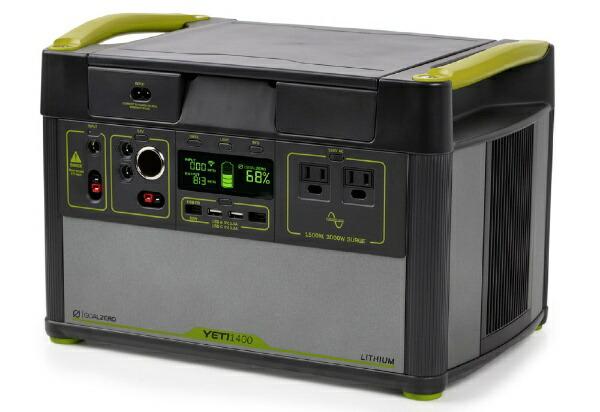 GoalZeroゴールゼロYetiLithium1400WiFi(120V)PowerStation38300