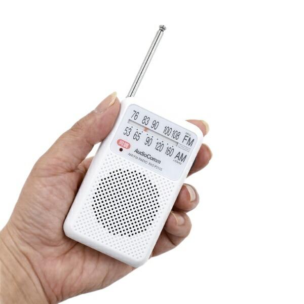オーム電機OHMELECTRICポケットラジオホワイトRAD-P210S-W[AM/FM/ワイドFM対応]