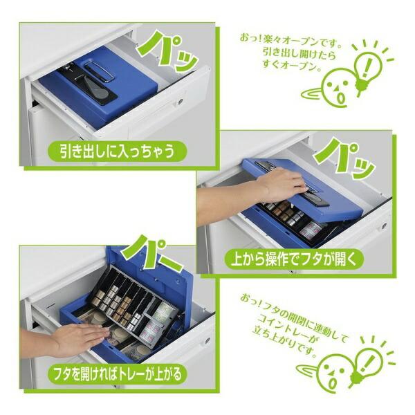 カール事務器CARLCB-8800キャッシュボックス[鍵式]