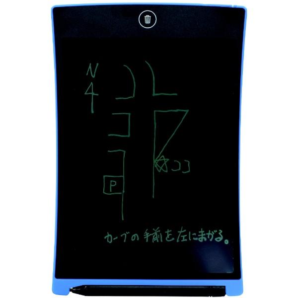 イツワ商事ITSUWASHOJIKPBK01BLペンシルボード[8.5インチ]ブルー