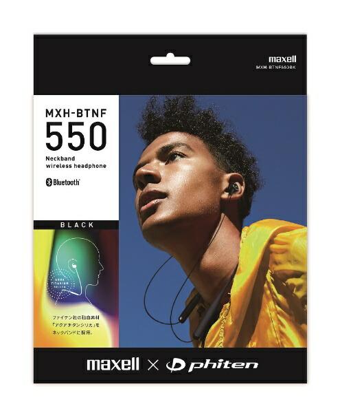 マクセルMaxellブルートゥースイヤホンカナル型maxellxPhitenコラボブラックMXH-BTNF550BK[リモコン・マイク対応/ワイヤレス(ネックバンド)/Bluetooth]