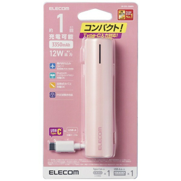 エレコムELECOMモバイルバッテリー/3350mAh/Type-C/ピンクDE-C22L-3350PN