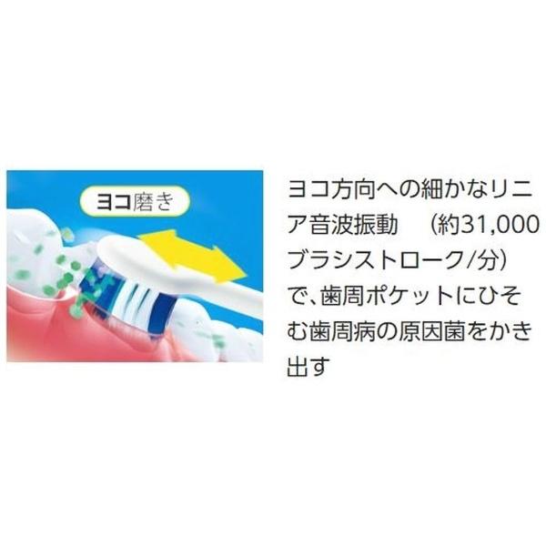 パナソニックPanasonic電動歯ブラシDoltz(ドルツ)黒EW-DT51-K[音波・超音波式/AC100V-240V]【ribi_rb】
