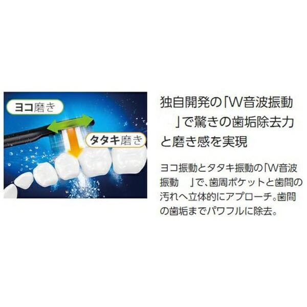 パナソニックPanasonic電動歯ブラシDoltz(ドルツ)白EW-CDP34-W[音波・超音波式/AC100V-240V]【ribi_rb】