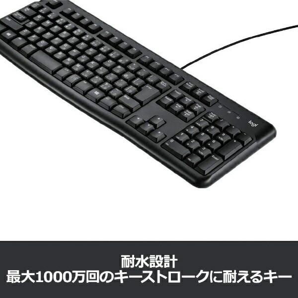 ロジクールLogicoolK120キーボード[USB/コード][K120]