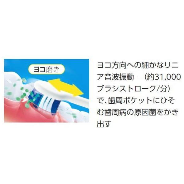 パナソニックPanasonic電動歯ブラシDoltz(ドルツ)黒EW-CDP34-K[音波・超音波式/AC100V-240V]【ribi_rb】