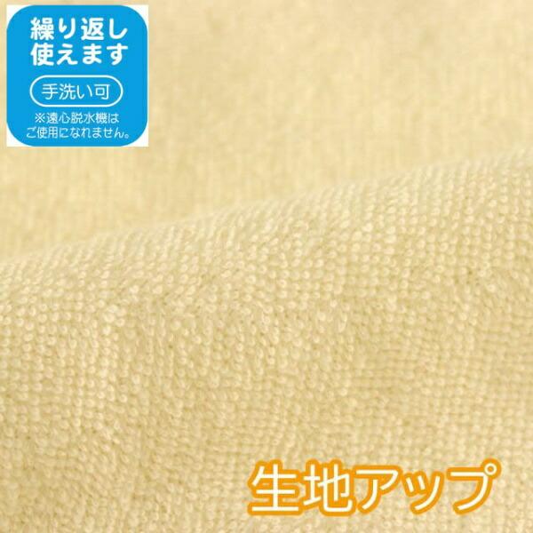 小栗OGURIメリーナイト(MerryNight)防水シーツシングルサイズ綿100%簡単取り付け手洗い可ベージュWP1850-96
