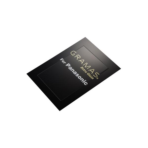 坂本ラヂヲDCG-PA05GRAMASExtraGlassPanasonicLUMIXG100用DCG-PA05