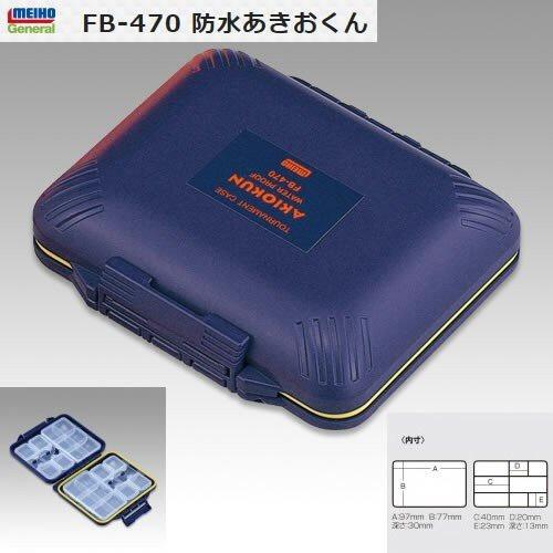 明邦化学工業MEIHOMEIHO防水あきおくんMEIHOFB-470
