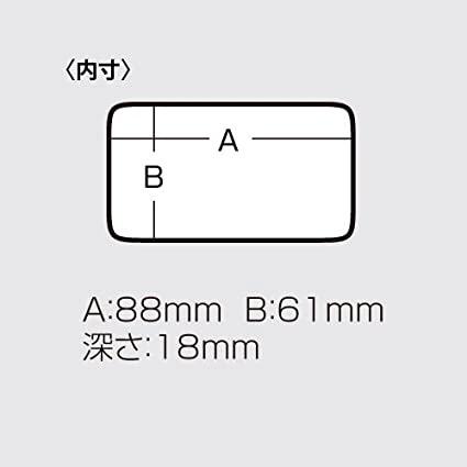 明邦化学工業MEIHOMEIHO小物ケースMEIHOMC-90