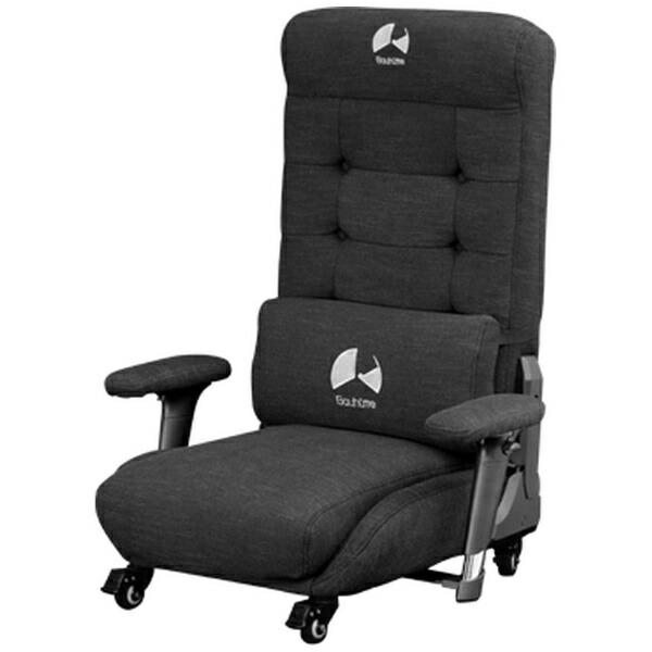 バウヒュッテBauhutteBC-GX-350-BKゲーミングソファ座椅子[W660xD730〜1320xH270〜920mm]ブラック