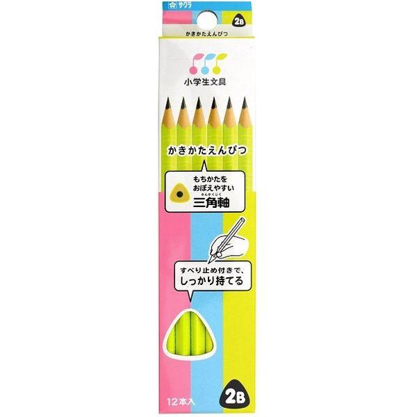 サクラクレパスSAKURACOLORPRODUCTかきかた鉛筆2BグリーンGエンピツ2B#29
