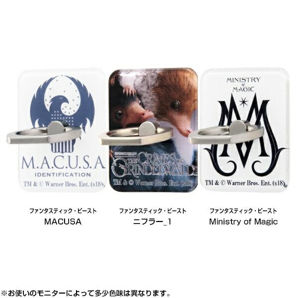 イングレムIngremファンタスティック・ビースト/スマートフォン用リングアクリル/ファンタスティック・ビースト/MACUSAファンタスティック・ビースト/MACUSAIJ-WABKR/FB001
