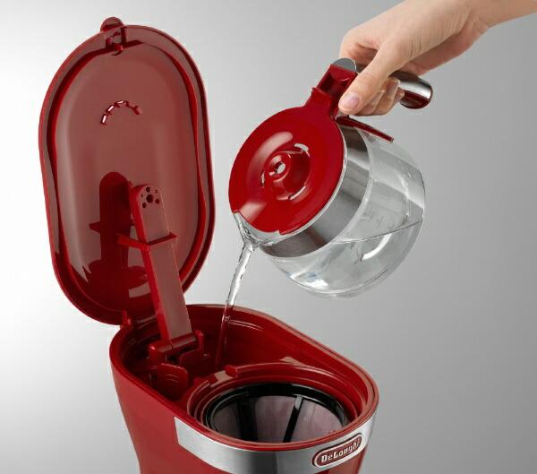デロンギDelonghiドリップコーヒーメーカーアクティブシリーズパッションレッドICM12011J-R
