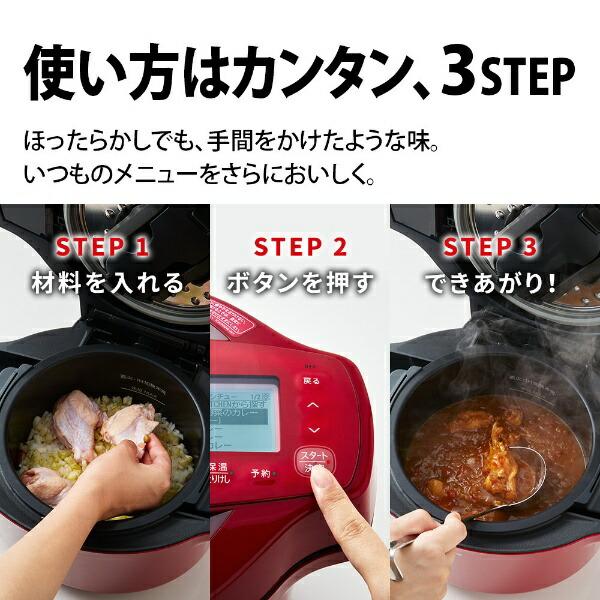 シャープSHARP水なし自動調理鍋HEALSIO(ヘルシオ)ホットクックホワイト系KN-HW16FW