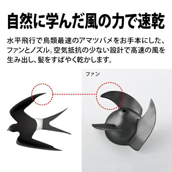 シャープSHARPIB-MP7Pプラズマクラスタードライヤーベリーピンク[国内専用]【ribi_rb】