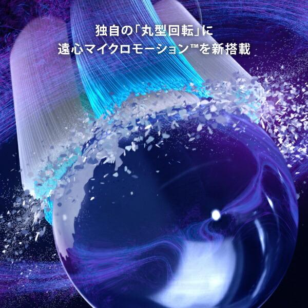 ブラウンBRAUN電動歯ブラシOral-B(オーラルB)iO9ブラックオニキスiOM92B22ACBK[回転式/AC100V-240V][電動歯ブラシ]