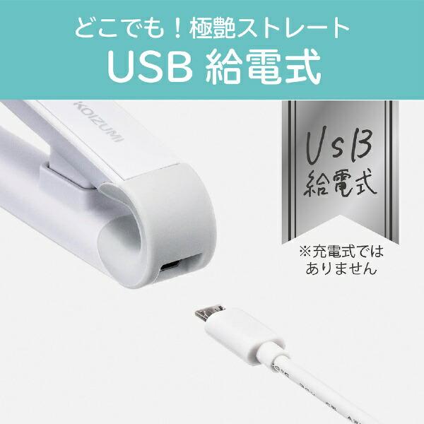 コイズミKOIZUMIモバイルストレートアイロン(USB給電式)ピンクKHS8540P