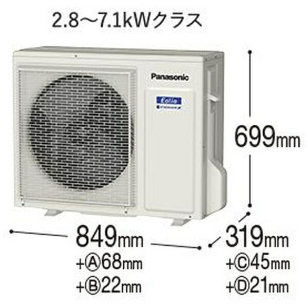 パナソニックPanasonic【標準工事費込み】エアコン2021年フル暖Eolia(エオリア)UXシリーズ[寒冷地モデル]クリスタルホワイトCS-UX281D2-W[おもに10畳用/200V]