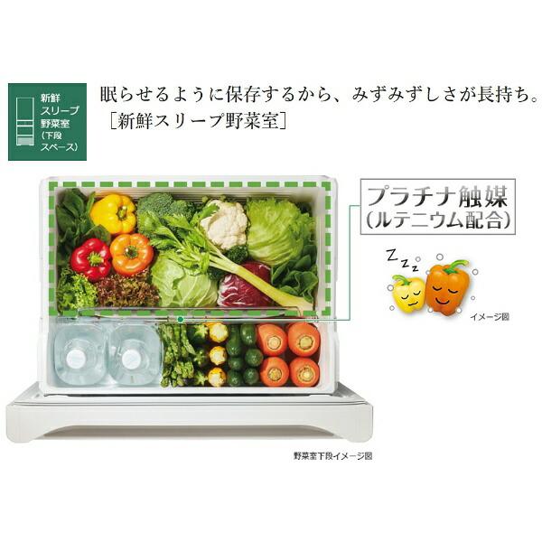 日立HITACHI冷蔵庫SタイプクリスタルホワイトR-S40NL-XW[5ドア/左開きタイプ/401L]《基本設置料金セット》
