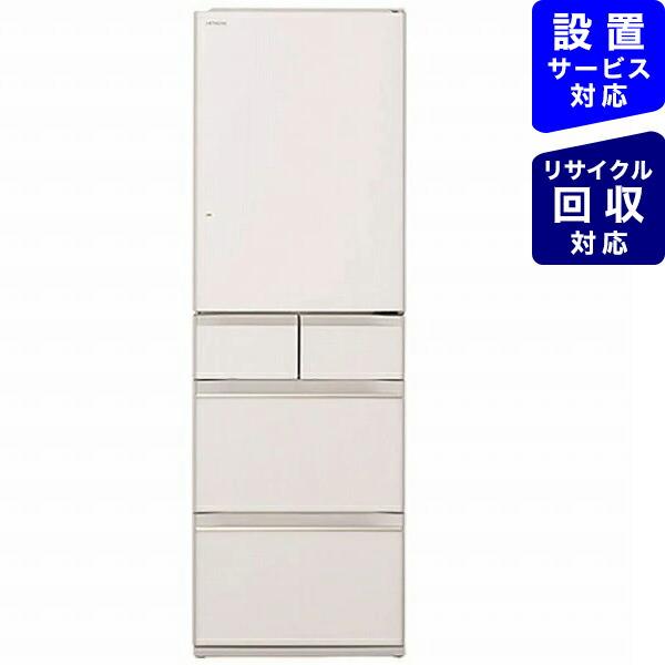 日立HITACHIR-HWS47N-XW冷蔵庫クリスタルホワイト[5ドア/右開きタイプ/470L]《基本設置料金セット》