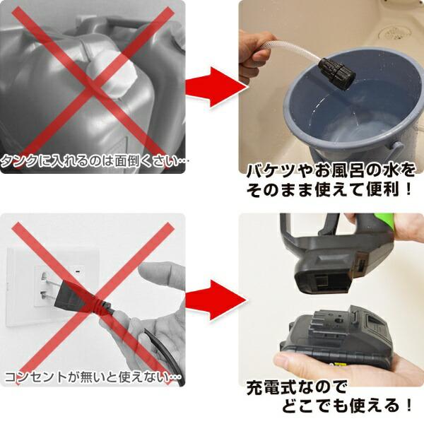 サンコーSANKOPBCARWAS充電式タンクレス高圧洗浄機強力ウォーターガン[50/60Hz]