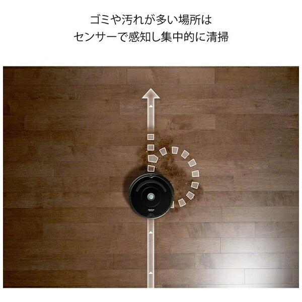 iRobotアイロボット【国内正規品】ロボット掃除機「ルンバ」671[Roomba671R671060お掃除ロボット]