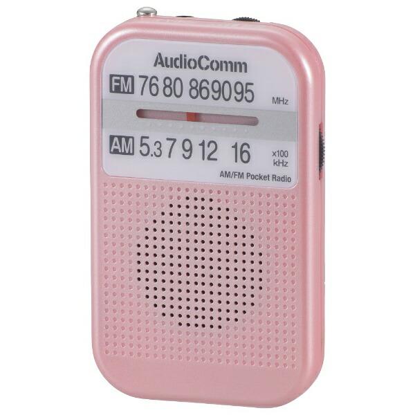 オーム電機OHMELECTRICAM/FMポケットラジオAudioCommピンクRAD-P132N-P[AM/FM/ワイドFM対応]